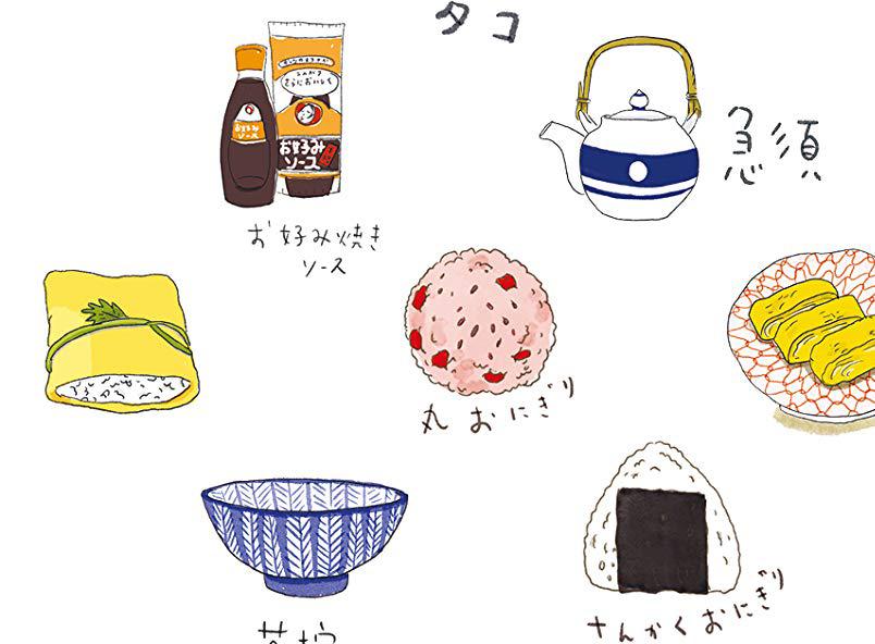 Trois livres de recettes asiatiques illustrés à dévorer